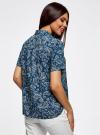 Блузка вискозная с короткими рукавами oodji #SECTION_NAME# (синий), 11411137B/14897/7633E - вид 3