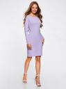 Платье трикотажное облегающего силуэта oodji #SECTION_NAME# (фиолетовый), 14001183B/46148/8000N - вид 6