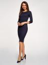 Платье в рубчик с рукавом 3/4 oodji #SECTION_NAME# (синий), 14001196/46412/7900N - вид 6