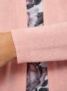 Кардиган удлиненный без застежки oodji для женщины (розовый), 63212505B/18239/4000M