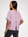 Блузка вискозная свободного силуэта oodji #SECTION_NAME# (фиолетовый), 11405138-1/24681/8000N - вид 3