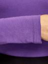 Водолазка хлопковая oodji #SECTION_NAME# (фиолетовый), 15E02001B/46147/8301N - вид 5
