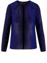 Блузка из струящейся ткани с контрастной отделкой oodji #SECTION_NAME# (синий), 11411059-2/38375/7829A
