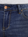 Джинсы slim fit базовые oodji для женщины (синий), 12103131/24100/7500W