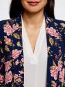 Жакет без застежки с рукавом 3/4 oodji для женщины (разноцветный), 11207010-5/42830/7947F