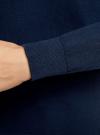Джемпер базовый с круглым вырезом oodji #SECTION_NAME# (синий), 63812571/45576/7900N - вид 5