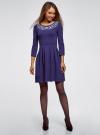 Платье трикотажное приталенное oodji #SECTION_NAME# (синий), 14011005-4/47420/7810P - вид 2