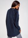 Платье флисовое с аппликацией oodji #SECTION_NAME# (синий), 59801019/24018/7912P - вид 3