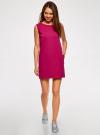 Платье из ткани пике oodji #SECTION_NAME# (розовый), 14005074-1B/46149/4700N - вид 2