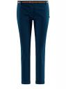 Брюки-чиносы с ремнем oodji для женщины (синий), 11706190-5B/32887/7901N