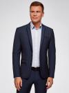 Пиджак приталенный с контрастной отделкой oodji #SECTION_NAME# (синий), 2L420248M/34941N/7900O - вид 2