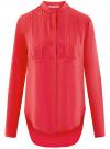 Блузка вискозная с удлиненной спинкой oodji #SECTION_NAME# (розовый), 11401258-1/26346/4D00N