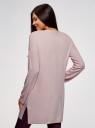 Кардиган без застежки с карманами oodji #SECTION_NAME# (розовый), 63212589/45904/4000M - вид 3