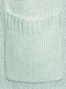 Кардиган без застежки с накладными карманами oodji для женщины (зеленый), 63203131/48518/6512M