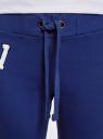 Брюки трикотажные спортивные oodji для женщины (синий), 16701010-3/46980/7500N
