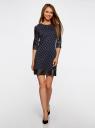Платье с флоком и отделкой из искусственной кожи oodji для женщины (синий), 14001143-3/42376/2529O