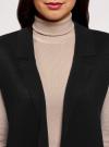 Жилет удлиненный с карманами oodji #SECTION_NAME# (черный), 64512026-1/18941/2900N - вид 4