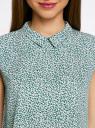 Блузка базовая без рукавов с воротником oodji #SECTION_NAME# (зеленый), 11411084B/43414/6210F - вид 4