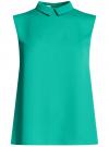 Блузка базовая без рукавов с воротником oodji #SECTION_NAME# (зеленый), 11411084B/43414/6D00N