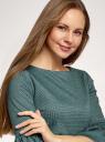 Платье с вырезом-лодочкой и воланом на рукаве oodji для женщины (черный), 14001195-1/46979/2960G