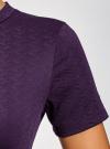 Платье облегающего силуэта на молнии oodji #SECTION_NAME# (фиолетовый), 14011025/42588/8800N - вид 5