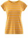Футболка вискозная свободного силуэта oodji для женщины (желтый), 24707001-5/14675/5231S