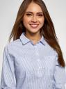 Рубашка принтованная с карманами oodji #SECTION_NAME# (синий), 13K03002-2B/45202/1070O - вид 4