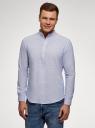 Рубашка льняная с воротником-стойкой oodji #SECTION_NAME# (синий), 3L300000M/48317N/1070S - вид 2