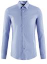 Рубашка базовая приталенная oodji #SECTION_NAME# (синий), 3B140000M/34146N/7000N