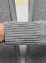 Кардиган удлиненный без застежки oodji для женщины (серый), 73212385/43755/2300M