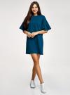 Платье прямого силуэта с воланами на рукавах oodji #SECTION_NAME# (синий), 14000172B/48033/7500N - вид 2