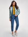 Куртка стеганая с круглым вырезом oodji #SECTION_NAME# (синий), 10203072B/42257/7019F - вид 6