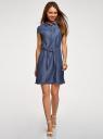 Платье из лиоцелла с поясом oodji для женщины (синий), 22909022-2B/45372/7500W