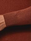Джемпер базовый с круглым воротом oodji #SECTION_NAME# (коричневый), 4B112003M/34390N/5700M - вид 5