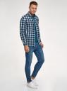Рубашка хлопковая с длинным рукавом oodji #SECTION_NAME# (синий), 3L310197M/50176N/7962C - вид 6