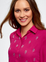 Блузка из струящейся ткани с украшением из страз oodji #SECTION_NAME# (розовый), 11411128/36215/4700N - вид 4