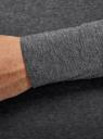 Футболка с длинным рукавом хлопковая oodji для мужчины (серый), 5B512004M/46737N/2500M