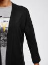 Кардиган без застежки с карманами oodji для женщины (черный), 73212397B/45904/2900N