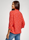 Блузка вискозная с рукавом-трансформером 3/4 oodji #SECTION_NAME# (красный), 11403189-2B/26346/4510O - вид 3