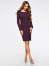 Платье трикотажное облегающего силуэта oodji для женщины (фиолетовый), 14001183B/46148/8801N - вид 2