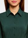 Блузка прилегающего силуэта с ремнем oodji для женщины (зеленый), 11410013-1B/19678/6E00N