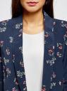 Жакет свободного силуэта без застежки oodji для женщины (синий), 21200235-4/42526/7519F