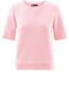 Свитшот из фактурной ткани с коротким рукавом oodji #SECTION_NAME# (розовый), 24801010-7/45284/4000N