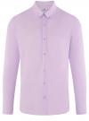 Рубашка базовая приталенная oodji для мужчины (фиолетовый), 3B140002M/34146N/8000N