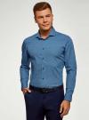 Рубашка хлопковая в мелкую графику oodji #SECTION_NAME# (синий), 3L110373M/19370N/7975G - вид 2