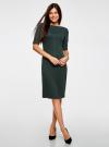 Платье с вырезом-лодочкой oodji #SECTION_NAME# (зеленый), 24008310-2/42049/2969J - вид 2