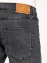 Джинсы укороченные свободного силуэта oodji для мужчины (серый), 6B180001M-1/50470/2500W