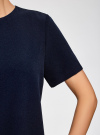 Платье однотонное прямого кроя oodji #SECTION_NAME# (синий), 21910002-1/42354/7900N - вид 5