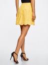 Юбка хлопковая с отделкой кружевом oodji для женщины (желтый), 11606040/35533/6000L