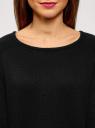 Джемпер прямого силуэта с вышивкой oodji для женщины (черный), 63807341/48737/2919P